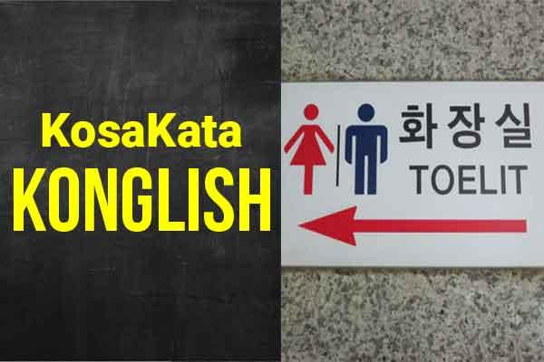 kosakata bahasa korea konglish img