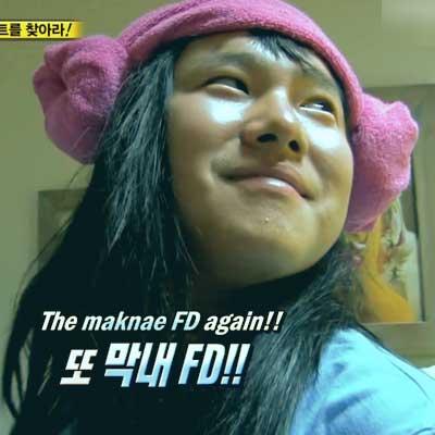 "Tantangan Kuis TV Show Korea ""Running Man"" - FD Dong Wan member running man korea image"