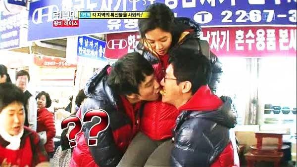 episode lucu running man Ji Suk-jin Lee Kwang-soo image