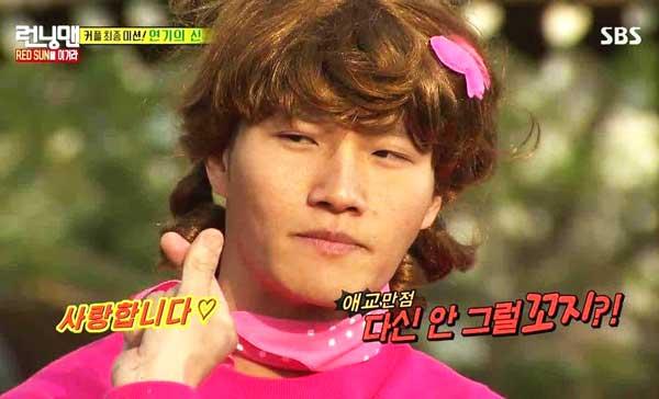 "Kuis Member ""Running Man"" Episode Terlucu - Kim Jong kook funny episode image"
