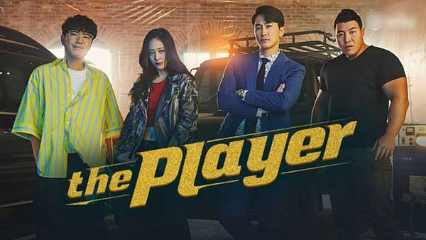 quiz kpop idol drama korea Krystal f(x) pemain kdrama the player viu jpg