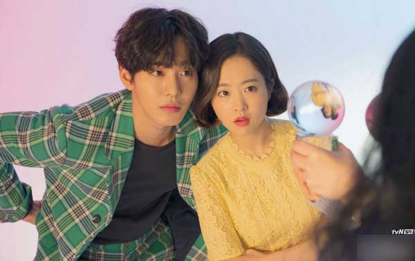 Park Bo Young & Ahn Hyo Seop pemain couple drama korea abyss wallpaper img
