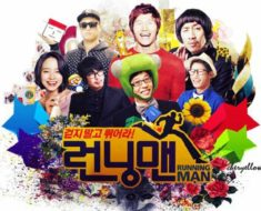 "Which ""Running Man"" Member Are You?"