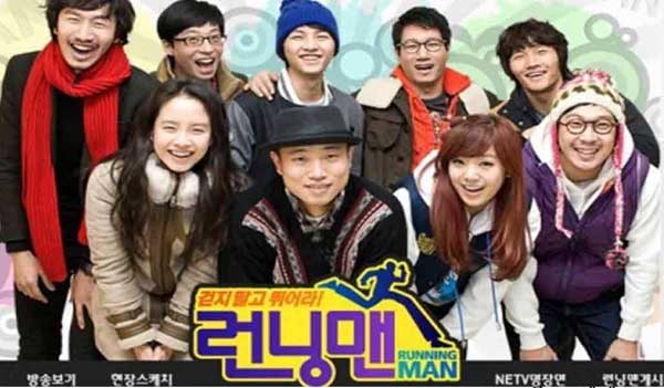 member pemain running man tv show korea wallpaper img