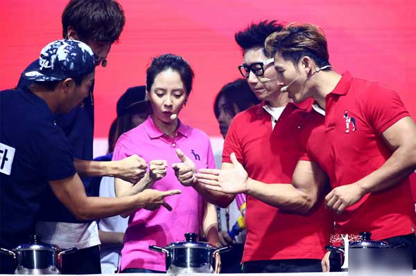 game kai bai boh korea running man tv show jpg