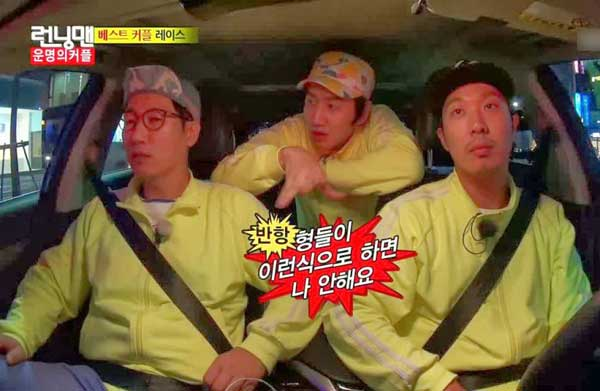 foto member club betrayal running man korea tv show img