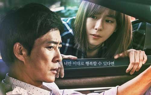 kuis kdrama sinopsis drama korea my only one wallpaper img