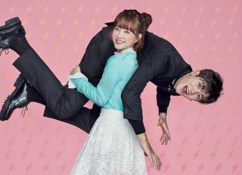 kuis kdrama sinopsis drama korea strong girl do bong soon wallpaper img