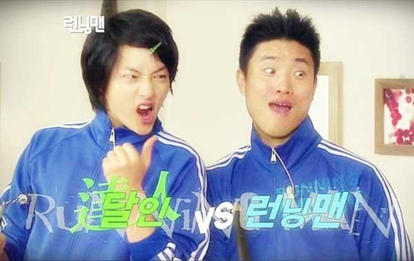 foto lucu Song Joong-ki member running man img