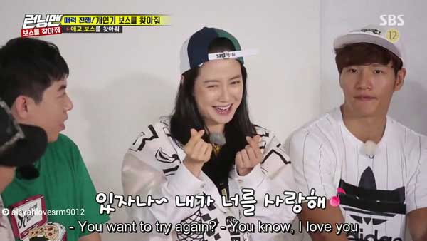 "20 Fakta Song Ji-hyo - Member ""Running Man"" - song joongki fans song ji hyo running man image"