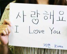 Tes Membaca Tulisan Korea [Hangeul] – Kuis Online