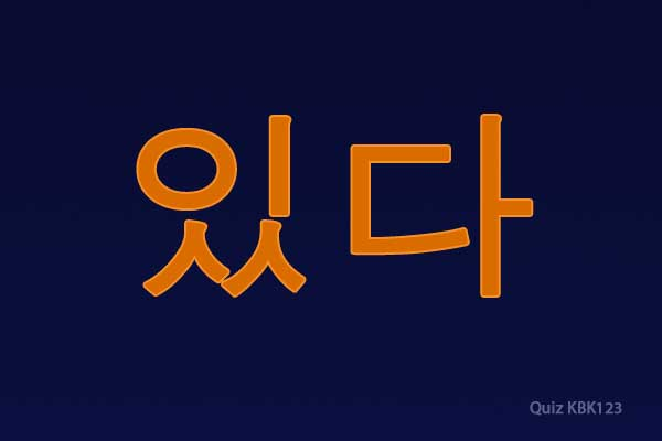 tulisan huruf korea hangul itta jpg