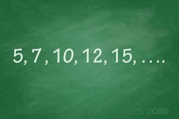Tes Psikotes Matematika - soal psikotes matematika logika 9 image