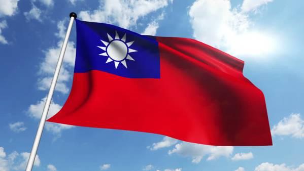 bendera negara taiwan img