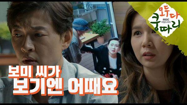 kosakata drama korea - bagaimana bahasa korea hangul drama korea image