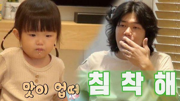 kosakata drama korea - makanan gak enak bahasa koreanya tulisan hangul image