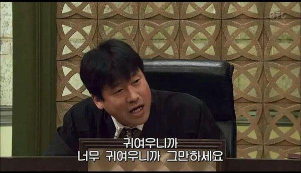 kosakata drama korea - tolong hentikan bahasa koreanya drama korea scene img