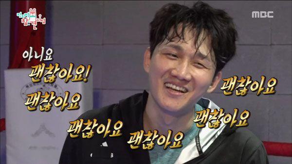 tidak apa apa bahasa korea tulisan hangul image