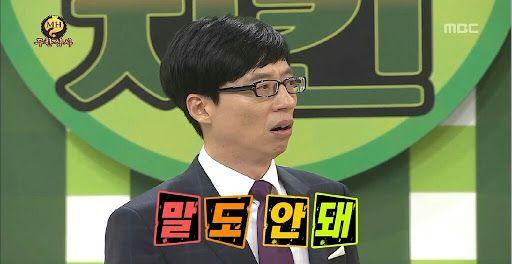 tidak mungkin bahasa koreanya image