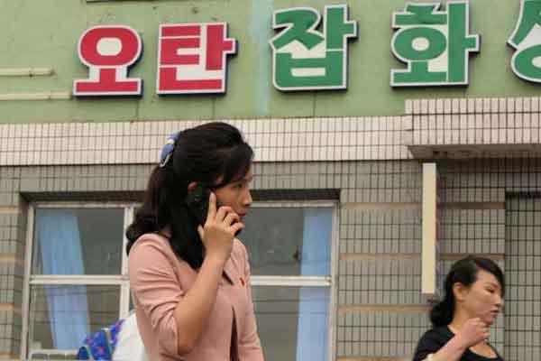 halo dalam bahasa korea img