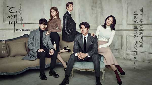 quiz kpop idol drama korea BTOB Sungjae pemain kdrama Guardian: The Lonely and Great God viu jpg