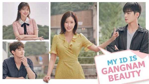quiz kpop idol drama korea Eunwoo Astro pemain my id is gangnam beauty viu jpg