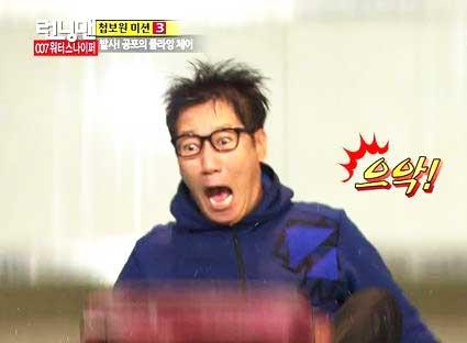 foto lucu Ji Suk-jin running man funny episode jpg