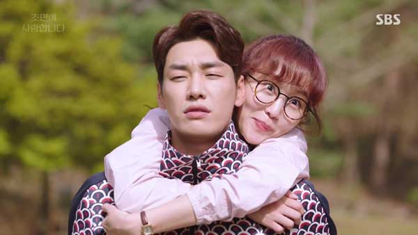 Kim Young Kwang & Jin Ki Joo pemain couple drama korea romantis the secret life of my secretary img