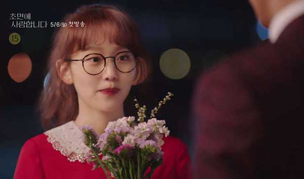 quiz tebak gambar scene romantis korean drama The Secret Life of My Secretary jpg