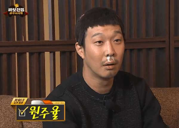 foto member running man haha tv show korea img