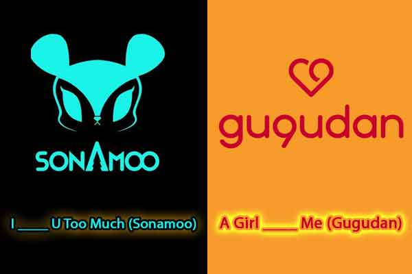 quiz judul lagu kpop sonamoo gugudan image