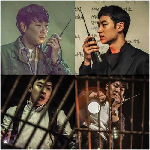 Tebak Judul Drama Korea