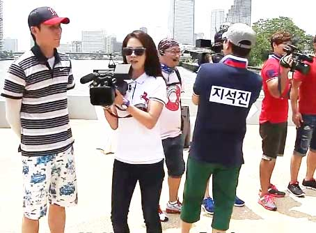 vj camera running man song ji hyo image