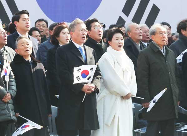 aegukga nama lagu kebangsaan korea selatan img