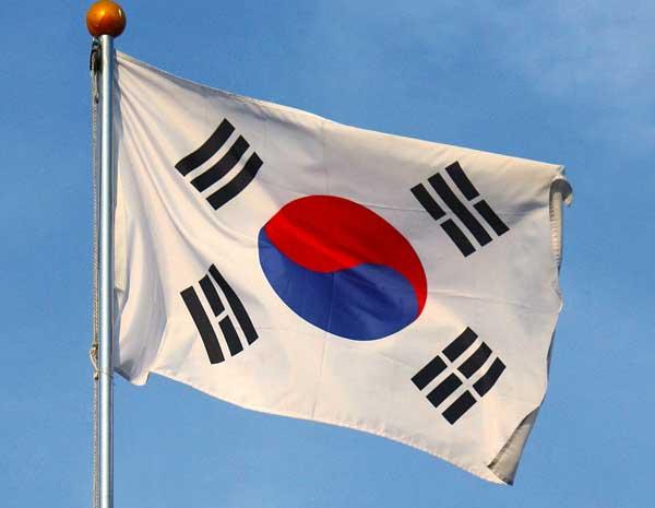 taegeukgi nama bendera negara republik korea selatan img