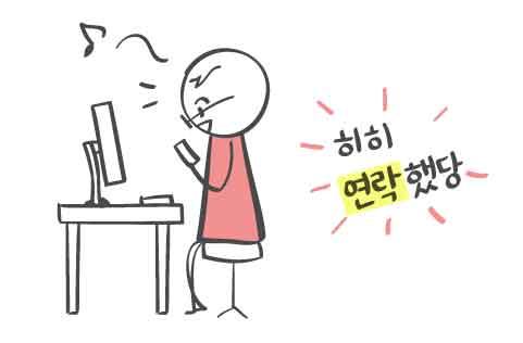 tulisan hangul bahasa korea menghubungi contact img