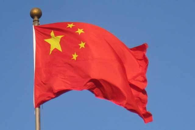 bendera negara china img