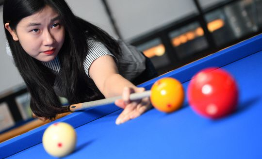 apa bahasa koreanya billiard