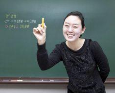 bahasa koreanya guru korea img