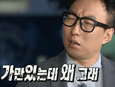 kenapa begitu tulisan hangul korea image