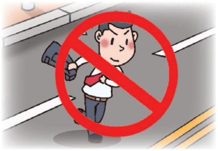 quiz-bahasa-korea-tingkat-lanjutan - gambar kartun korea dilarang menyeberang jalan raya jpg