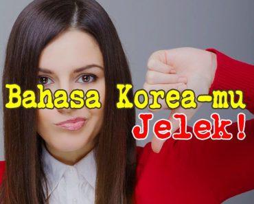 quiz-bahasa-korea-tingkat-lanjutan image